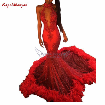 Red Applique Halter Sexy Long Mermaid Prom Dress Sleeveless Backless Feather Train Luxury Prom Dress white backless design halter sleeveless dress