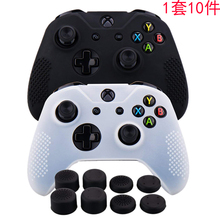 Silicone Rubber Cover Skin Case Anti Slip For Xbox One/S/X Controller X 2(Black & White) + Fps Pro Extra Height Thumb Grips X