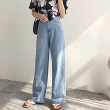 New Arrivel Women High Waist Wide Leg Jeans Vintage Washed Denim Pants Fashion Casual Loose Trousers