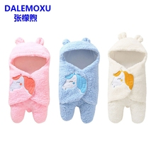 Baby Blanket Horse Winter Swaddle Newborn Wrap Soft Coral Fleece Bedding Sleeper Infant Manta Bebes Sleeping Bag 3 Colors