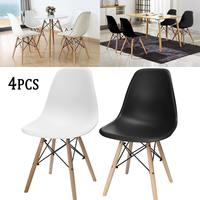 4PCS 81*46*40cm Modern Wood Dining Chairs Minimalist Computer Office Meeting Chair Casual Home Back Seat Coffee Chair Furniture