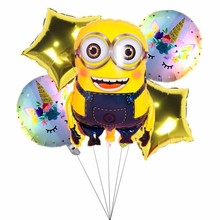 5pcs Large Minions Balloons Cartoon Figure 1st  Birthday Party Decoration Kids Childrens Day Gift Babyshower Supplies