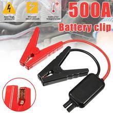 500A Новый аварийный свинцовый кабель Аккумулятор Аллигатор зажим для автомобиля Грузовики скачок стартер Батарея зажим 12 В в