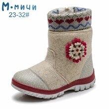 (Отправить от России) Mmnun цветочный шерсть Валенки детские брендовые теплые зимние Сапоги и ботинки для девочек Обувь для девочек милые дети Обувь для девочек зимние ботинки детей Обувь Размеры 23-36