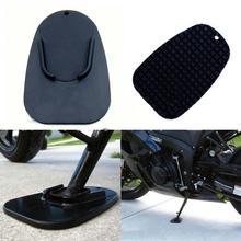 1 шт. черный Универсальный мотоциклетный пластиковый боковой стенд мото велосипед подножка Нескользящая пластина боковое расширение опорная подставка для ног база