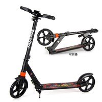 Kick Scooter CS 01 adult Kid Street Double Round Height Adjustable Word Double Buffer Foot Hand Brake Skateboard Riding