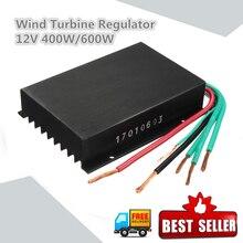 12V 400 W/600 W контроллер ветрогенератора 400 W/600 W альтернативные генераторы электроэнергии регулятор Ветер Тур bine контроллер