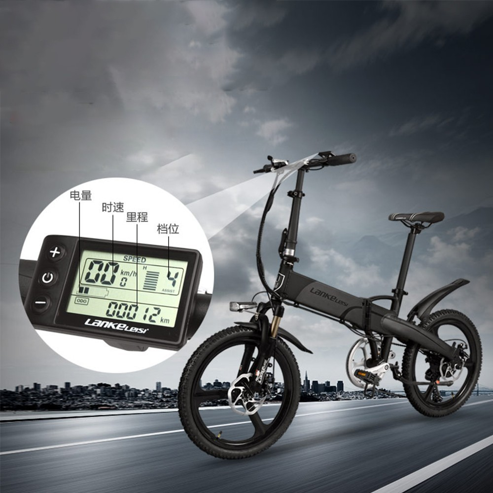 Electric Power Fold Bicycle 20 Inch 48v Five Gear Moped Male Women's Style Light Electric Power A Storage Battery Car ZXC64