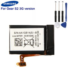 Samsung Original Replacement Battery EB-BR730ABE For Samsung Gear S2 3G R730 SM-R730A SM-R730V SM-R600 SM-R730S SM-R730T 300mAh купить недорого в Москве