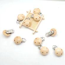 Chenkai 50 pçs bebê chupeta clipe de madeira natural chupeta clipe manequim de madeira titular para infantil diy chupeta fechos acessórios