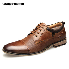 Plus Size 8-13 New Large Mens Shoes Genuine Leather Lace Up Pointed Toe Formal Dress Man Office 47