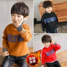 Boys sweater plus velvet thick winter 2018 new long-sleeved warm jacket fake two childrens clothing
