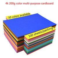 100 шт./lot4K цветная бумага для печати 200 г Детский Набор для творчества ручная работа корабль оригами Бумага 38x52 см картина толщиной бумажный к...
