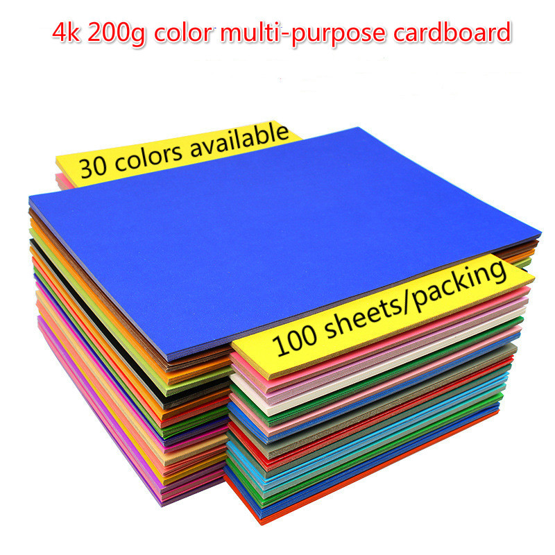100pcs/lot4K Colorful Printing Paper 200g Children DIY Handmade Origami Craft Paper 38x52cm  Painting Thick Paperboard Cardboard100pcs/lot4K Colorful Printing Paper 200g Children DIY Handmade Origami Craft Paper 38x52cm  Painting Thick Paperboard Cardboard