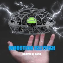 2019 Новое поступление анти-столкновения ручной НЛО мяч летающий самолет RC игрушки Подарок Подвеска мини индукционный Дрон игрушки для детей