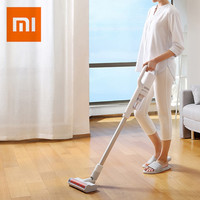 Xiaomi ROIDMI F8E Wireless Handheld Vacuum Cleaner 17000Pa Large Suction Low Noise Smart Dust Collector Multifunctional Brush