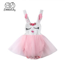 2019 Baby Girl Bodysuit Dress Infant Easter Outfit Bunny Tulle Tutu Dress Sequin Princess Party Outfit Toddler Kid Clothes 0-24M