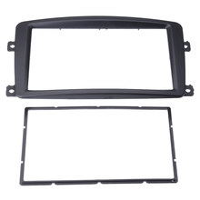 2 Din Car Stereo Radio Fascia Panel Plate Frame CD DVD Dashboard Panel Audio Frame For Mercedes For BENZ C CLASS W203 2002-2004(China)