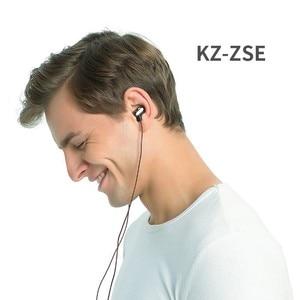 Image 5 - KZ ZSE في الأذن سماعة الألعاب الصوت شاشات Hifi الموسيقى سماعات خاصة ديناميكية محرك ثنائي سماعات الرياضة الأزرق سماعات