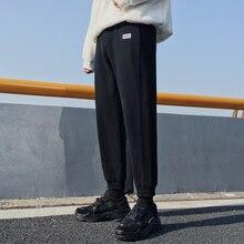 Новые весенние и осенние бархатные одноцветные повседневные штаны Свободные Штаны мужские спортивные штаны черные/коричневые M-2XL