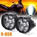 Универсальный комплект из 2 предметов, фара для мотоцикла, скутера, противотуманная фара, светодиодная фара для мотоцикла ATV, рабочая фара, Б...