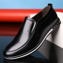 Men's Dress Shoes Slip-on Fashion Autumn New Mens Printed Shoes Solid Black Brown White Microfiber male trend shoes