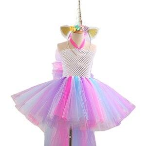Image 2 - 女の子ユニコーン衣装コスプレ子供ユニコーンハロウィン衣装誕生日のドレス子供のためのカーニバルパーティーチュチュプリンセススカート衣装