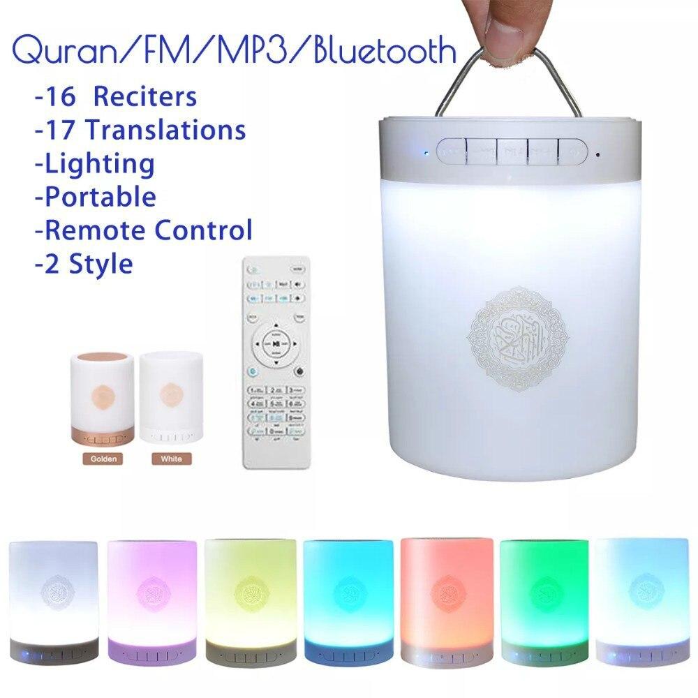 Haut-parleur numérique coran Sq112 Portable lampe à LED Bluetooth haut-parleur coran Mp3 Fm islamique stylo lecteur Ramadan prière boussole Qibla boîte