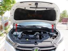 Автомобильный капот крышка двигателя газовый пневматический амортизатор лифт стойки бары поддержка стержня для hyundai Tucson 2015 2016 2017 2018 3TH автомобиль-Стайлинг