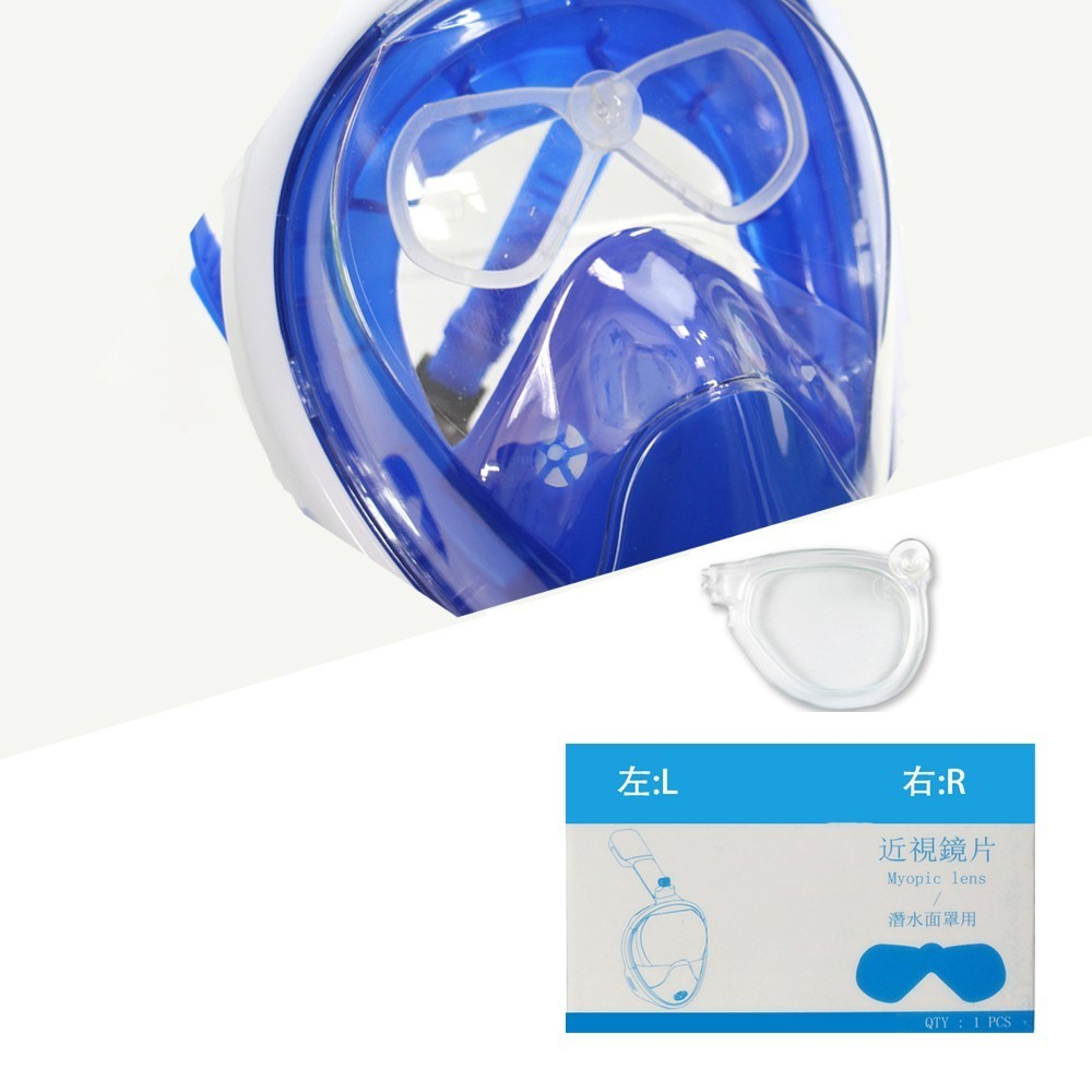 Full Face Snorkeling Mask Snorkeling Detachable Myopia Lens Snorkeling Mask Lens Diving Equipment Snorkel Suitable For All Masks