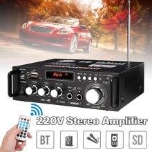 600 Вт Автомобильные усилители аудио bluetooth усилитель сабвуфер усилитель аудио звуковая система мини-усилитель профессиональный