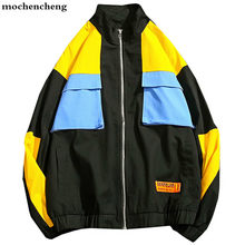 Vintage Retro Jackets Men Full Zip Sweater Necklace Color Block Jacket Casual Uk10 Hip Hop(China)