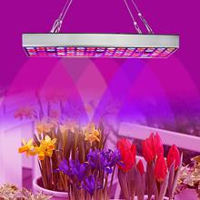 New LED Grow Lights, Full Spectrum Panel Grow Lamp with IR UV Lights for Indoor Plants All Growing Sage, Garden, Greenhouse