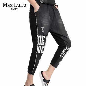 Max LuLu Luxury Korean Fashion Ladies Summer Punk Trousers Women Printed Black Jeans Elastic Vintage Holes Harem Pants Plus Size - DISCOUNT ITEM  22% OFF All Category
