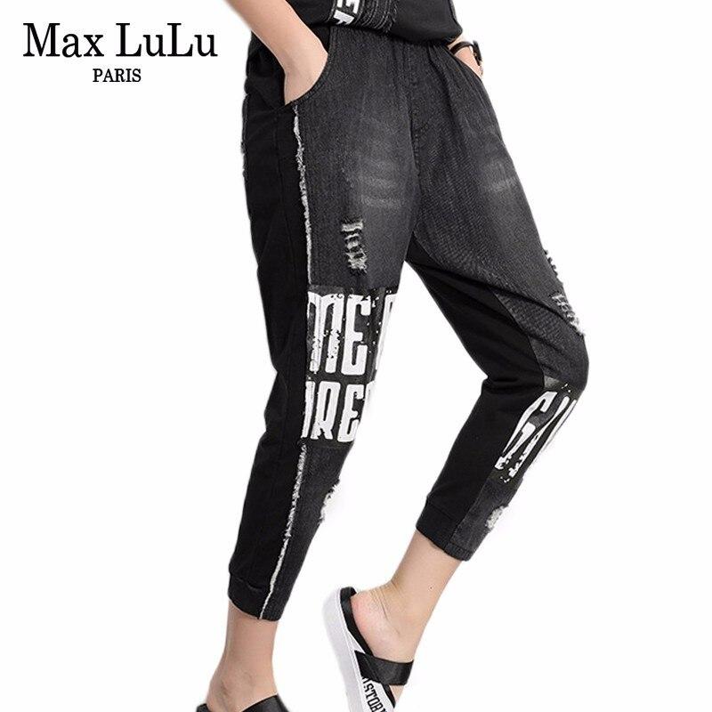 Max LuLu Luxury Korean Fashion Ladies Summer Punk Trousers Women Printed Black   Jeans   Elastic Vintage Holes Harem Pants Plus Size