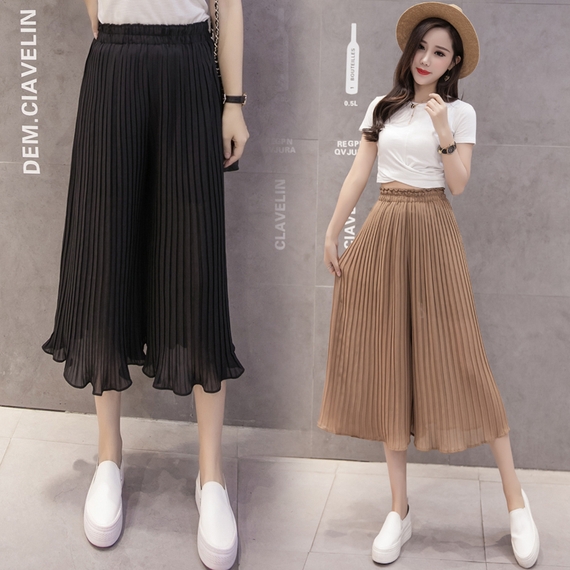 Ladies Women/'s Elasticated Stretch Pleated Wide Leg Loose Fit Casual Culottes