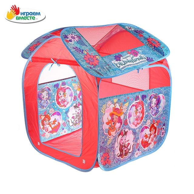 Палатка детская игровая ИГРАЕМ ВМЕСТЕ ENCHANTIMALS, 83х80х105см, в сумке , доставка от 2-х дней