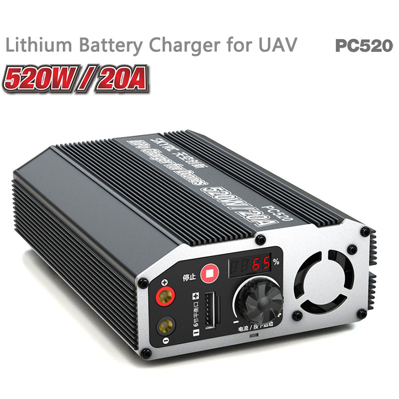 SKYRC PC520 Drone Lipo Battery Charger 520W 20A Agricultural Plant Protection Quick Charger 6S Lipo Battery