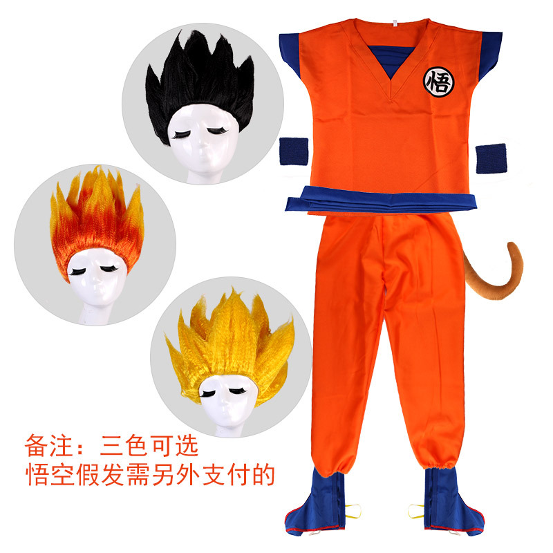 Dragon Ball Z Clothes Suit Son Goku Cosplay Costumes Top/Pant/Belt/Tail/wrister/Wig anime cosplay costume party