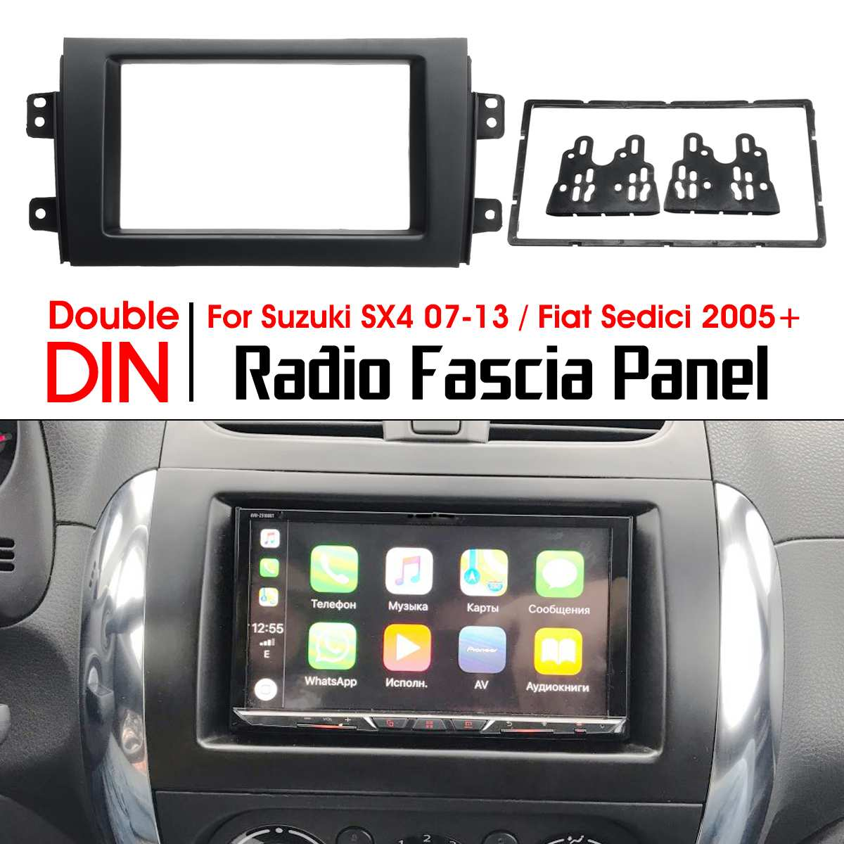 2Din Car Radio <font><b>Fascia</b></font> Stereo Player Panel Cover Trim Frame for <font><b>Suzuki</b></font> SX4 2007-2013 for Fiat Sedici 2005+ image