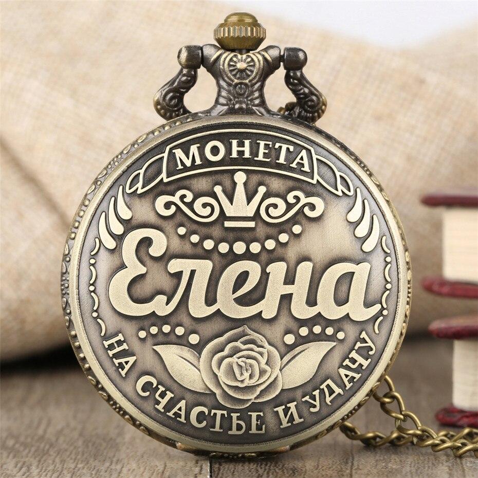 Russian Souvenir Name Coins Display Design Quartz Pocket Watch Collection Pendant Clock Gifts Men Women Bronze Necklace Chain