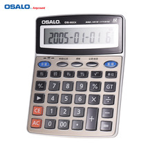 Multi-function Calculator Musical Electronic Desktop Calculator Counter 12-Digits LCD Display with Alarm Clock Voice Reading