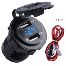 4.2A Car USB Charger Cigarette Lighter Socket 2 Port Dual USB Charge Adapter LED Voltmeter Blue/Red/Green with Waterproof Cover