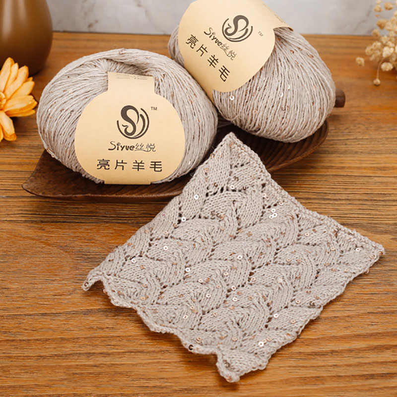 50g/ball Worsted Sequin Wool Yarn Cotton Yarn for Hand Knitting Crochet Thread for DIY Sweater Hat Scarf QW070