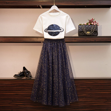 Banulin Plus Size Summer Women Sequined Planet Pattern Short Sleeve Tshirt+Sequined Mesh Tulle Mid Calf Skirts 2pcs Set Suit