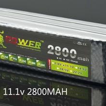 Lion power 3S 11,1 v 2800MAH для дистанционного управления самолетом 3s 2200mah до 2800MAH 35c игрушка 11,1 v батареи Lipo