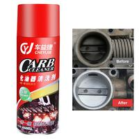 450ML Car Carburetor Cleaner Car Throttle Cleaning Oil Pollution Carbon Cleaning Agent Auto Cleaner|Paint Cleaner| |  -