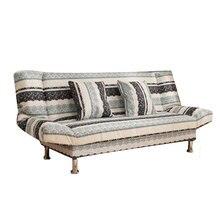 Couch Sillon Oturma Grubu Do Salonu Moderno Para Meble Puff Futon Mobilya Mueble De Sala Set Living Room Furniture Sofa Bed все цены