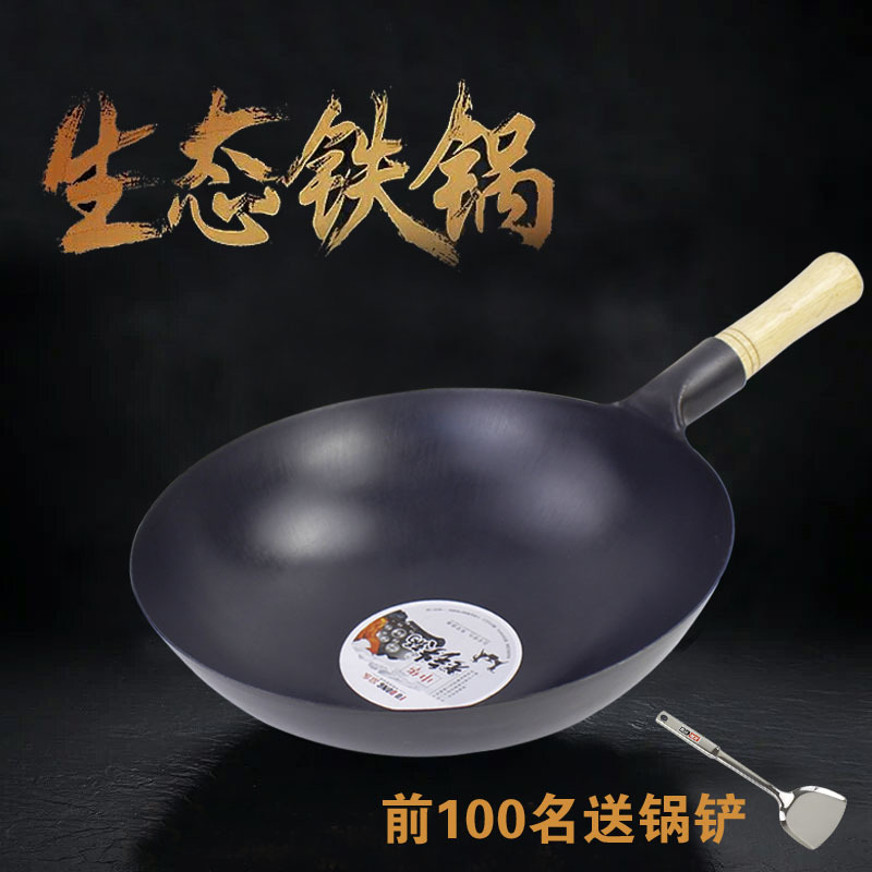 Chinese style hand-made forged iron frying pan chef stewpan soup pot saucepan original pot wood handle non-coating kitchen wok Сковорода