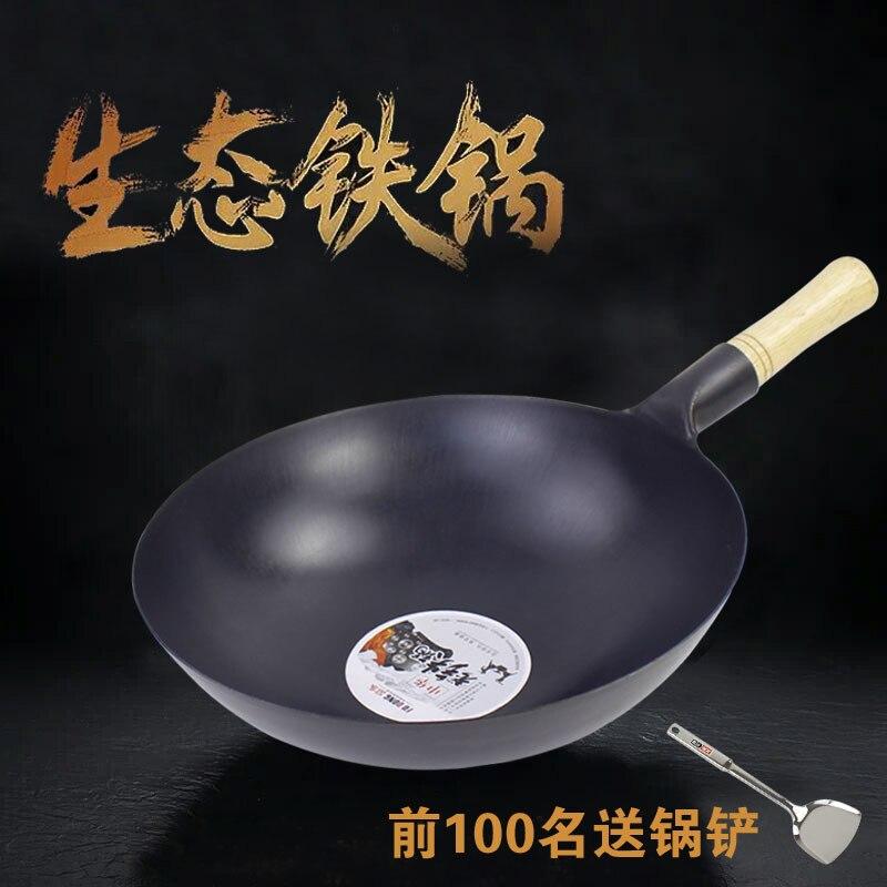 Style chinois fait à la main en fer forgé poêle chef stewpan pot à soupe casserole original pot bois poignée non-revêtement cuisine wok